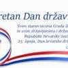 Sretan Dan državnosti!